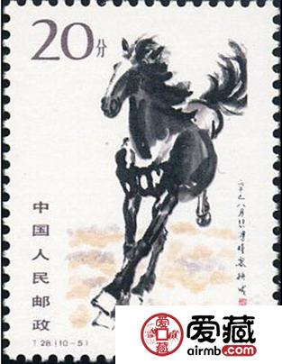 徐悲鸿奔马图邮票(徐悲鸿奔马邮票)最新价格图片