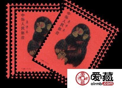 一轮生肖猴票图片价格