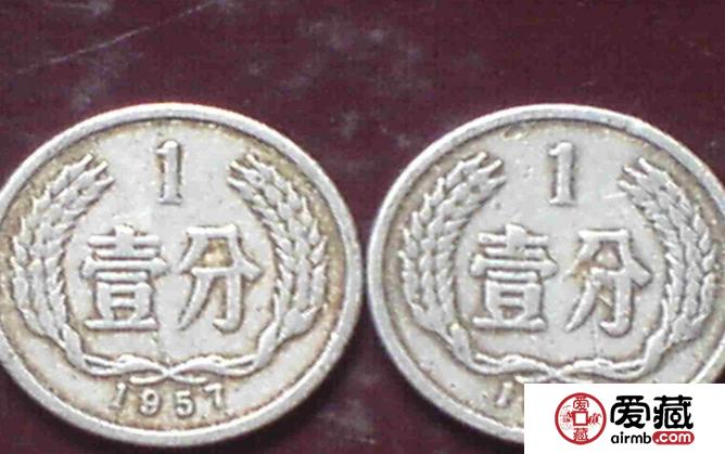 一分硬币价格表及图片介绍