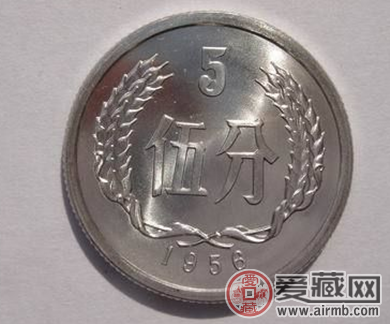 1956年5分硬币价格与图片介绍