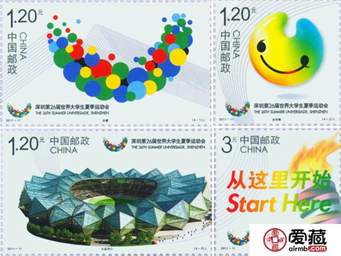 第26届大运会开幕纪念版张邮票图片价格