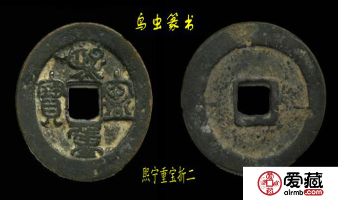 中国纸币图片鉴赏