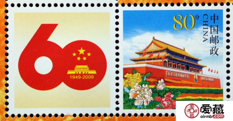 最新邮票价格行情与图片分析