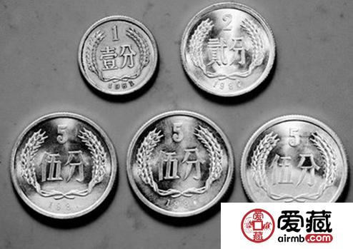 分币回收价格及图片