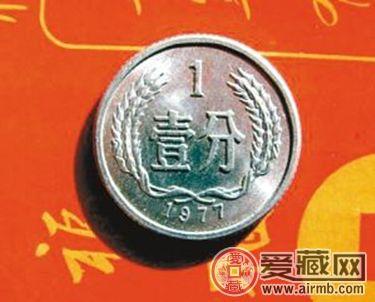 硬币回收价格表及图片介绍