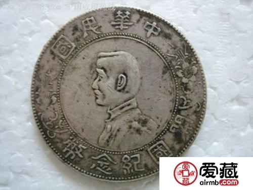 中华民国开国纪念币孙中山银元最新图片价格