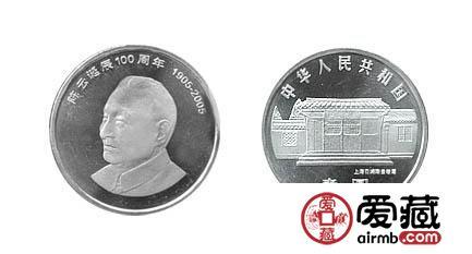 12月29日钱币收藏市场最新动态