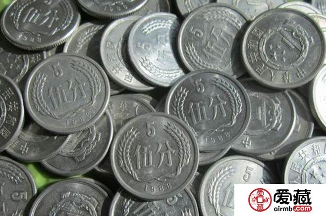 硬币分币价格表与图片详情