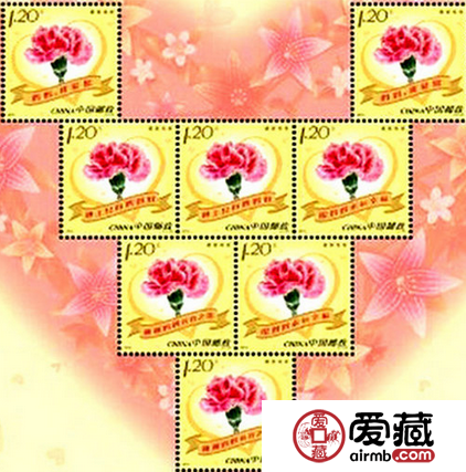 2013年感恩母亲节邮票图片价格
