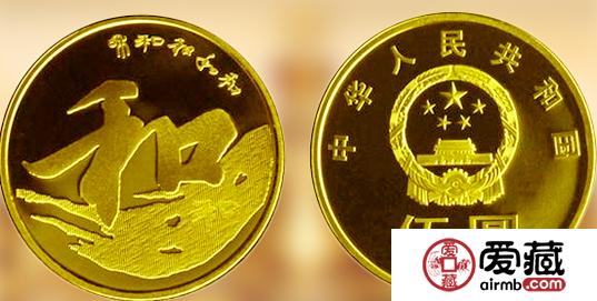 2013年5元硬币价格图片