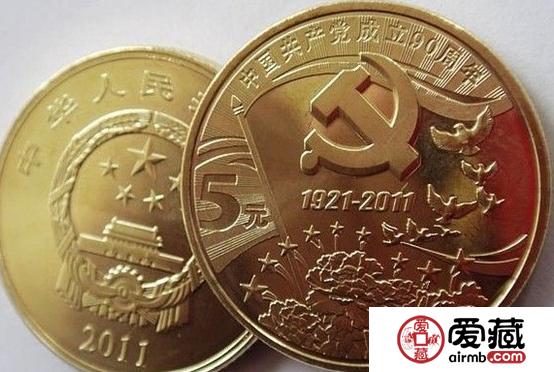 2011年发行的纪念币图片和价格介绍