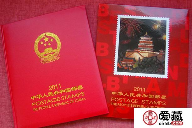 2011年邮票年册价格图片