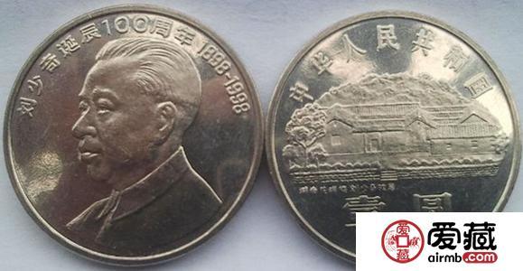 12月31日钱币收藏市场最新动态