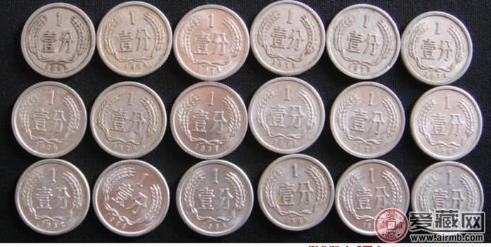 一分硬幣收藏價格表和圖片介紹