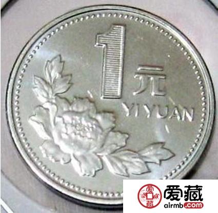 一元硬币收藏价格表和价格介绍