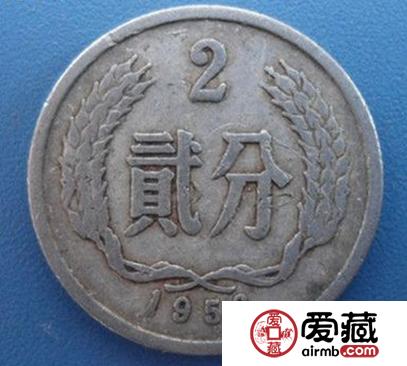 1956年2分硬币价格和图片