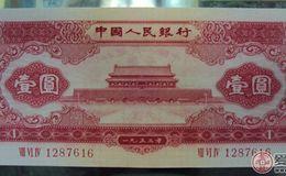中國紙幣收藏價格和圖片