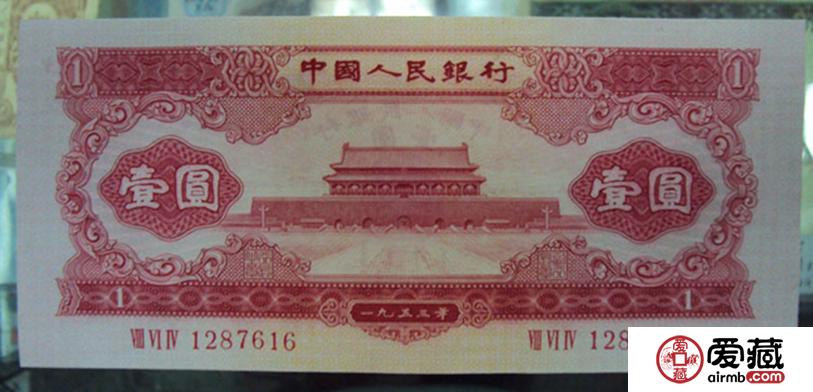 中国纸币收藏价格和图片