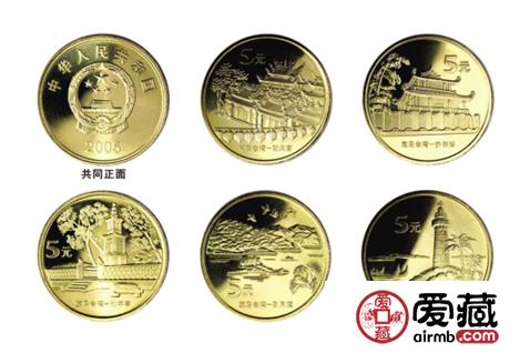 中国人民银行纪念币最新价格图片