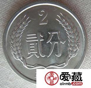 贰分硬币最新价格行情和图片