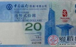 1月6日錢幣收藏市場最新動態