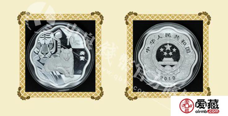 2010年生肖金银币价格图片