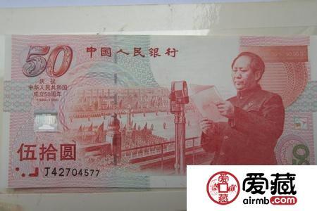 1月7日钱币收藏市场最新动态