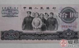 不为人知的第三版人民币