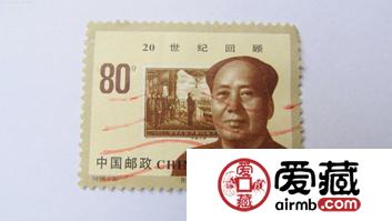 开国大典邮票最新价格行情和图片