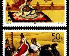 1994-10M王昭君小型张邮票价格与图片