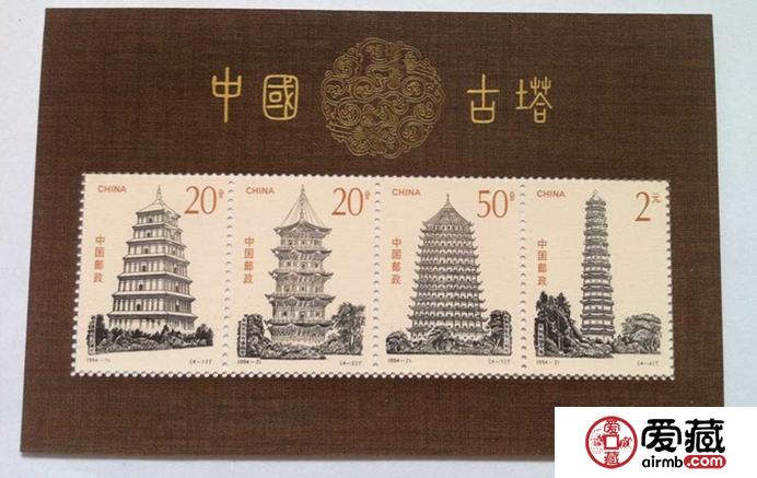 1994-21M中国古塔小型张价格和图片介绍
