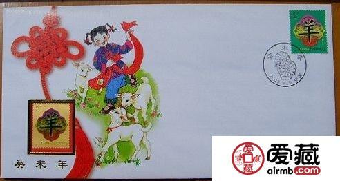 生肖羊年邮票受追捧,澳大利亚市场行情火热