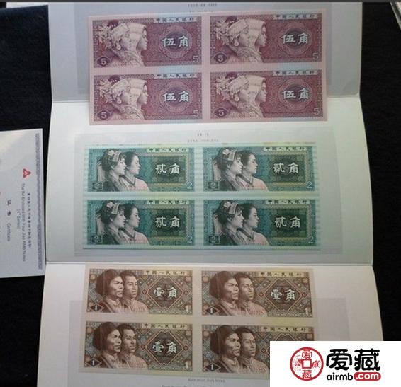 125角连体钞最新价格图片
