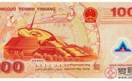 1月12日钱币收藏市场最新动态
