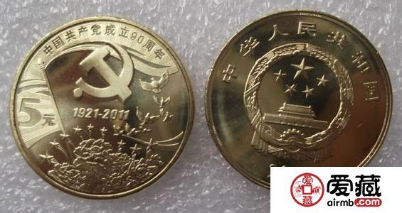 1月13日钱币收藏市场最新动态