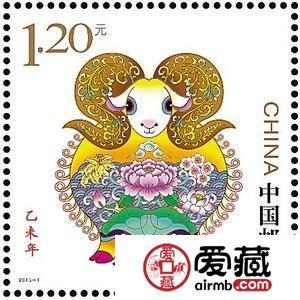 看看海外的羊年生肖邮票