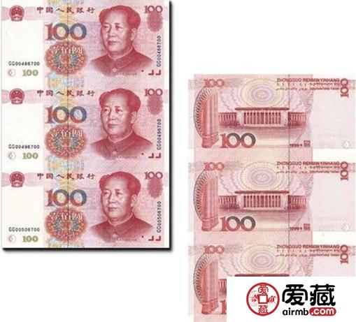 100元人民币连体钞图片及价格