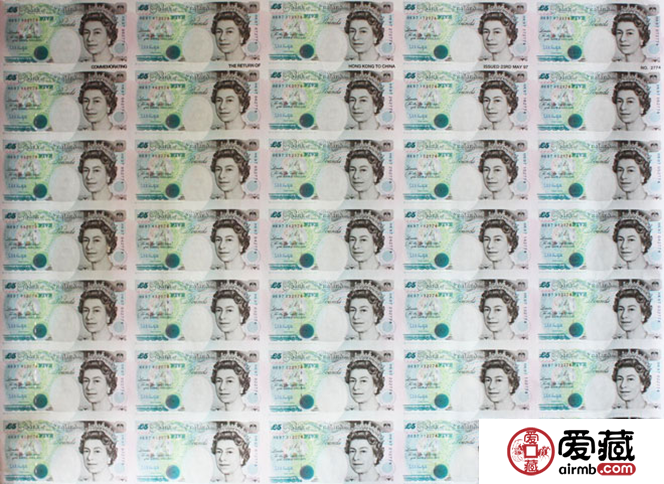 5英镑35连体钞最新价格图片