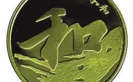 1月15日�X�排访阑破�种子收藏市�鲎钚��B