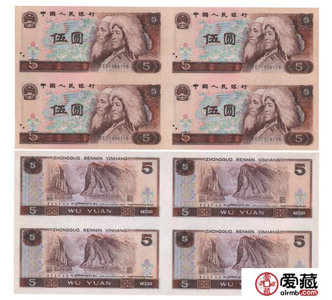 5元连体钞最新价格图片