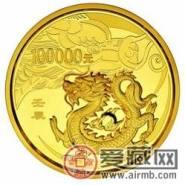 1月16日钱币收藏市场最新动态
