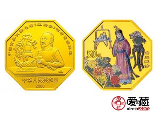 2000年宝玉赋诗红楼梦1/2盎司彩金币最新图片价格