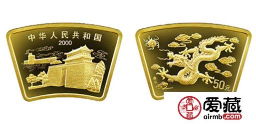 2000年扇金龙扇形生肖金币图片及价格