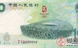 从收藏市场看收购奥运钞价格