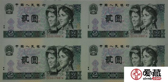 2元人民币连体钞图片及价格