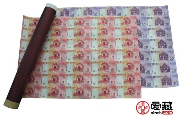 35连体钞图片价格