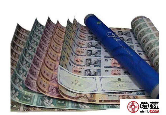 35连人民币大炮筒最新图片价格