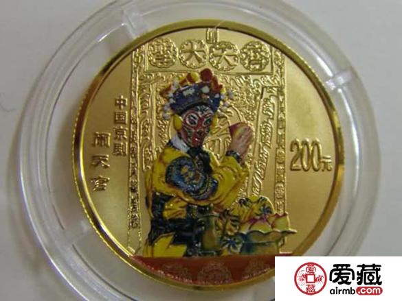 2002年闹天宫京剧1/2盎司彩金币图片及价格