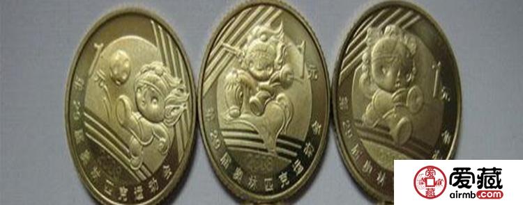 2008奥运会金银纪念币图片及价格