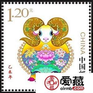 乙未(羊)年生肖邮票金银券纪念册南京首发